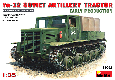 Ya-12 Soviet Artilleri Tractor
