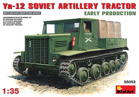 Ya-12 Soviet Artilleri Tractor