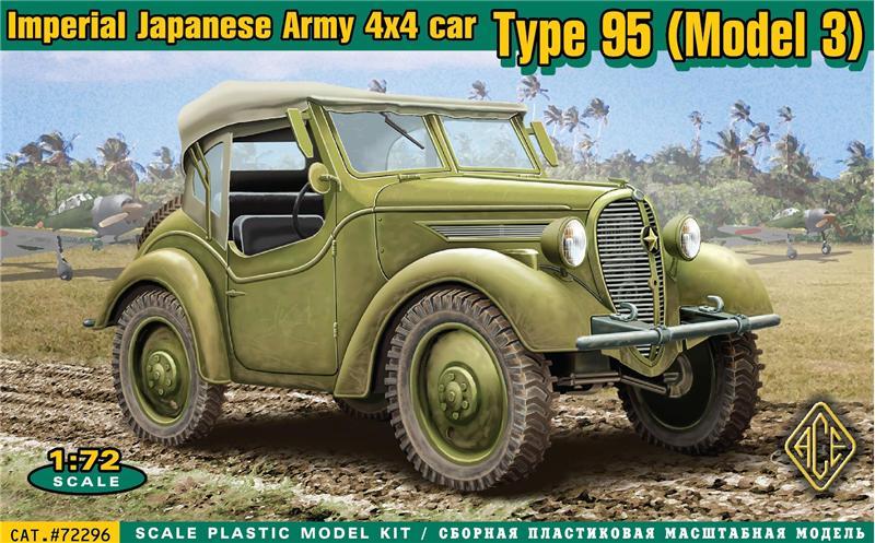 Kurogane - Type 95
