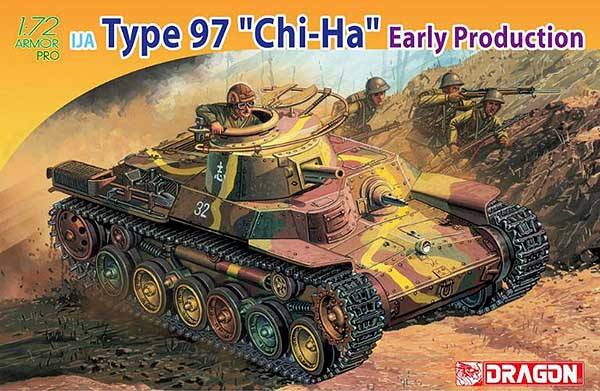 "Type 97 ""Chi-Ha"" (early) - Dragon 1/72"