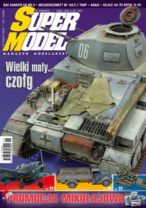 Super Model 5/2010