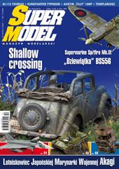 Super Model 6/2010
