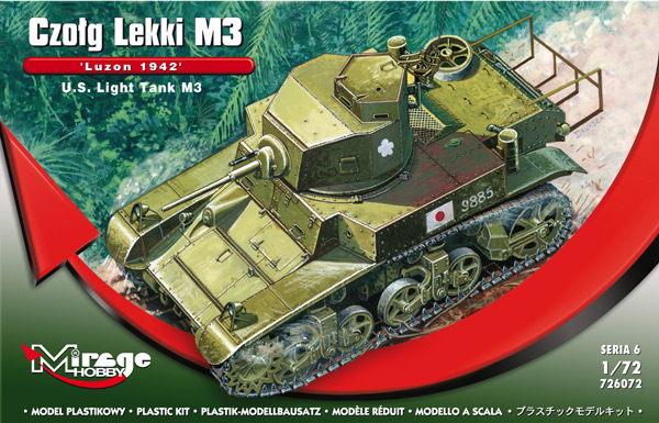 M3A1 Luzon 1942 - Mirage Hobby 1/72