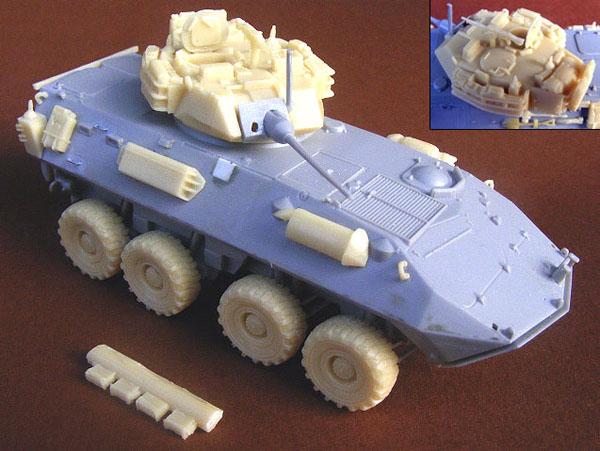 ASLAV-25 - Modell Trans 72140