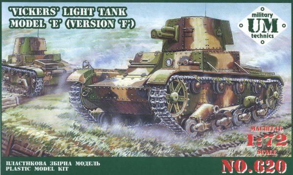 Vickers E ver.F - UMMT 620