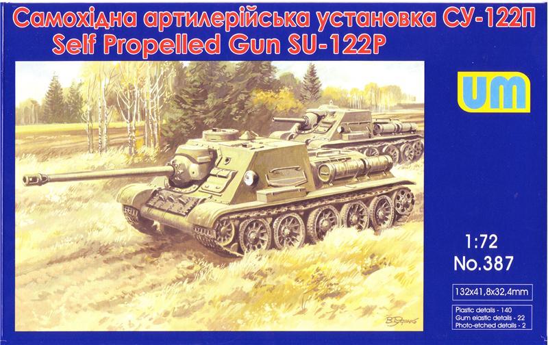 SU-122 III