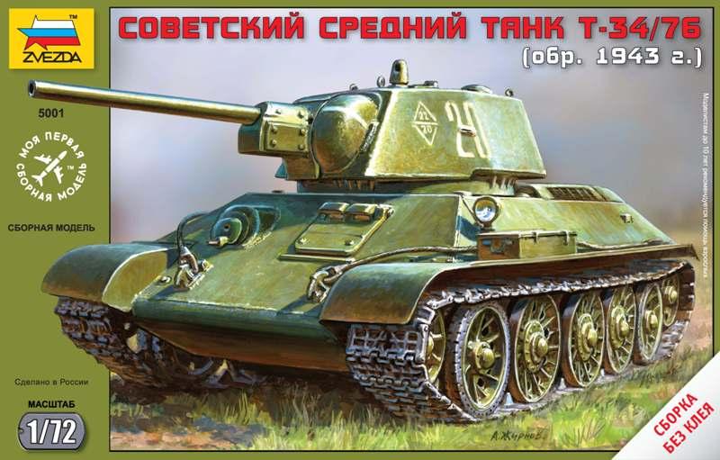 T-34/76 - Zvezda 1/72 5001
